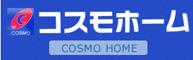 株式会社コスモホーム